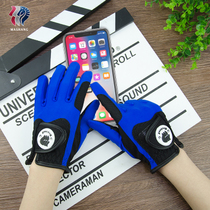 Mashamma) Knight Gloves Adult Boys and girls touch screen equestrian anti-wear gloves equestrian Mobile Gloves