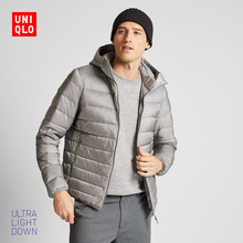 Uniqlo 420314 men's top light down cap jacket