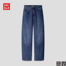 (Designer cooperation)womens wide leg silhouette jeans (washing products) 422414 Uniqlo