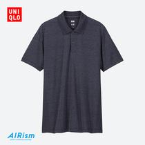 Мужская рубашка поло DRY-EX (с коротким рукавом) 415268 Uniqlo UNIQLO
