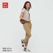 UNIQLO WOMENs HIGH STRETCH NARROW CROPPED PANTS 433739 UNIQLO