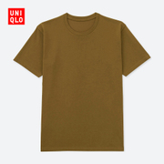 Men's T-shirt bags (short sleeved) 400320 UNIQLO UNIQLO