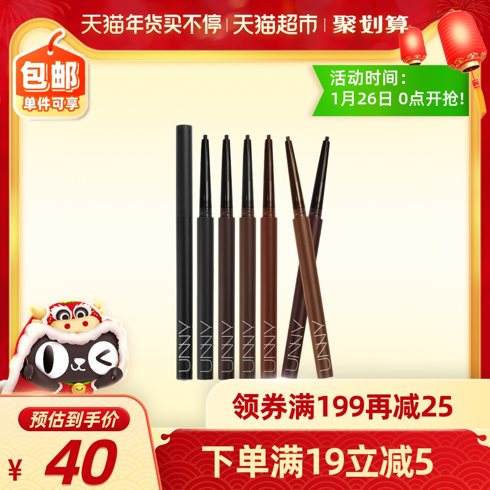 unny club Korea imports do not faint dyed eyeliner glue female waterproof anti-sweat no new students do not lose color long-lasting