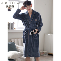 Flannel robe mens spring and autumn thin long-sleeved bathrobe coral fleece large size one-piece pajamas thin autumn and winter