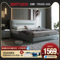 Light luxury bed ins net red bed 1 8-meter double bed Master bedroom large household storage bed Modern simple leather bed