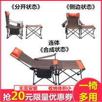 Outdoor lounge chairs stack portable ultra-light car actor fishing back simple beach lunchtime chair 牀