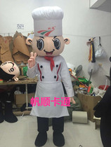 Cook cartoon costumes walking doll props costume doll chef cooks customized cartoon costume dolls
