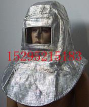 Fire fire mask heat insulation headgear protective mask high temperature headgear firefighting suit mask