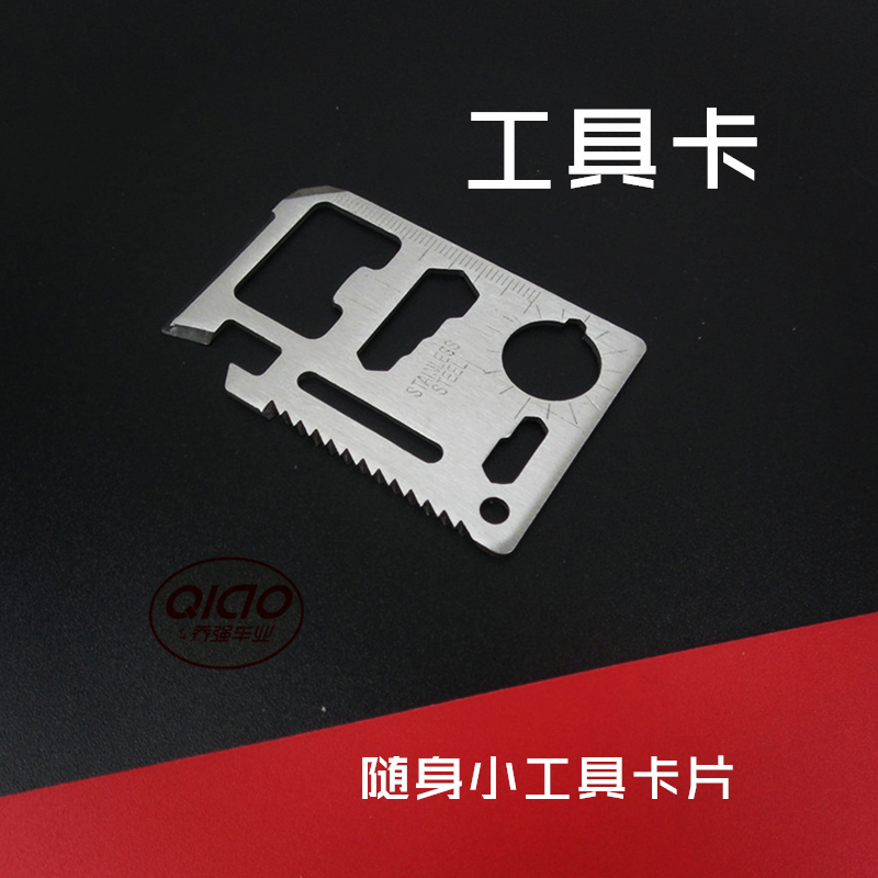 Thickened tool card multi-function tool card portable carry-on repair tool multi-tool bottle opener