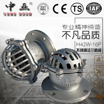 Stainless steel Flange bottom valve h42w-16p self-priming pump lotus head One-way check valve temperature-resistant corrosion DN80