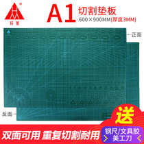 Ring Pad A1 Large cutting pad hand pad double-sided cutting plate paper pad engraving plate 60*90