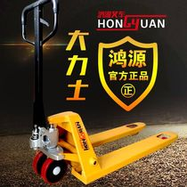 2 tons 3 tons 5 tons manual hydraulic truck Forklift cattle pallet Hydraulic hand push trailer loading and unloading truck