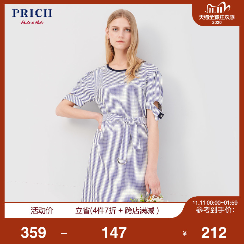 PRICH Summer Lady round-neck striped belt elegant slimmed mid-length version of the dress PROW82402M