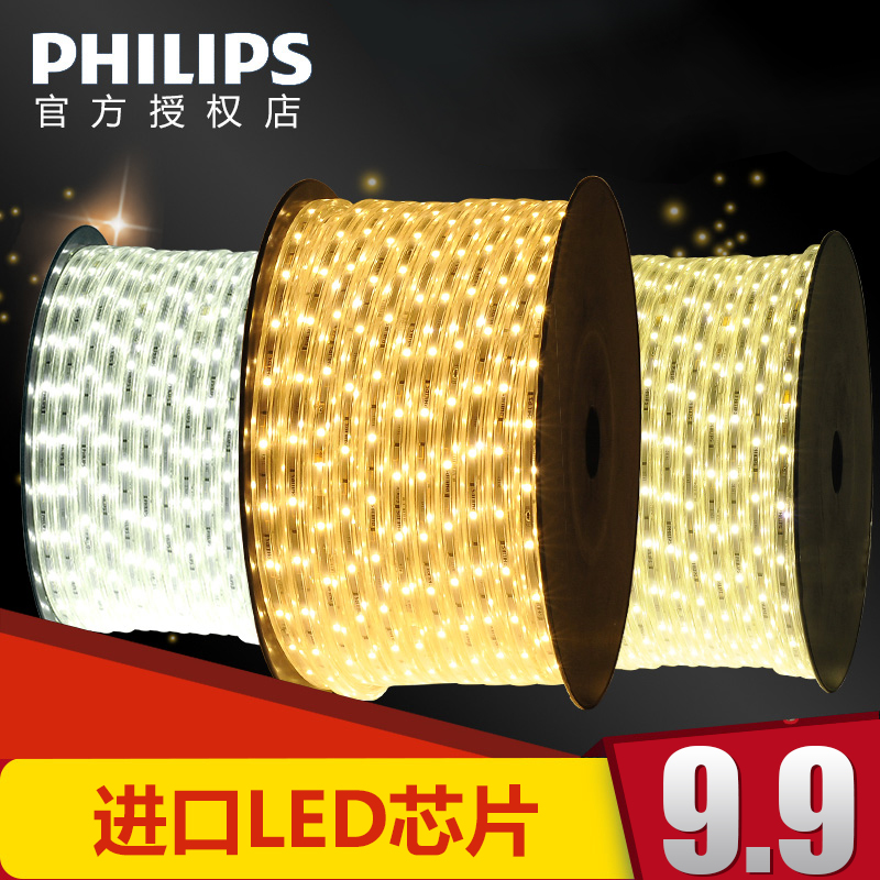 Philips Lighting LED Lamp with Flexible Patch High Bright Lightstrip Lighting Roof Lighting Dark Slot Counter Lamp in Living Room