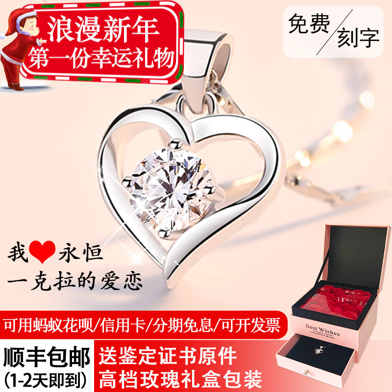 Brand pure silver 18K white gold heart-shaped inscription ins necklace to give girlfriend wife New Years Day birthday gift