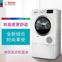 Bosch Bosch-base spéciale pour lave linge WMZ20540W WMZ20540S (sauf série WAU)