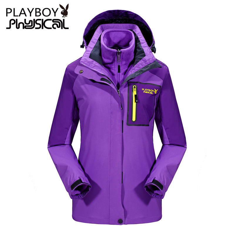 Playboy Winter Jackets Women Three-in-one Outdoor Thick section Large yard Winter Cold Warm Tibet