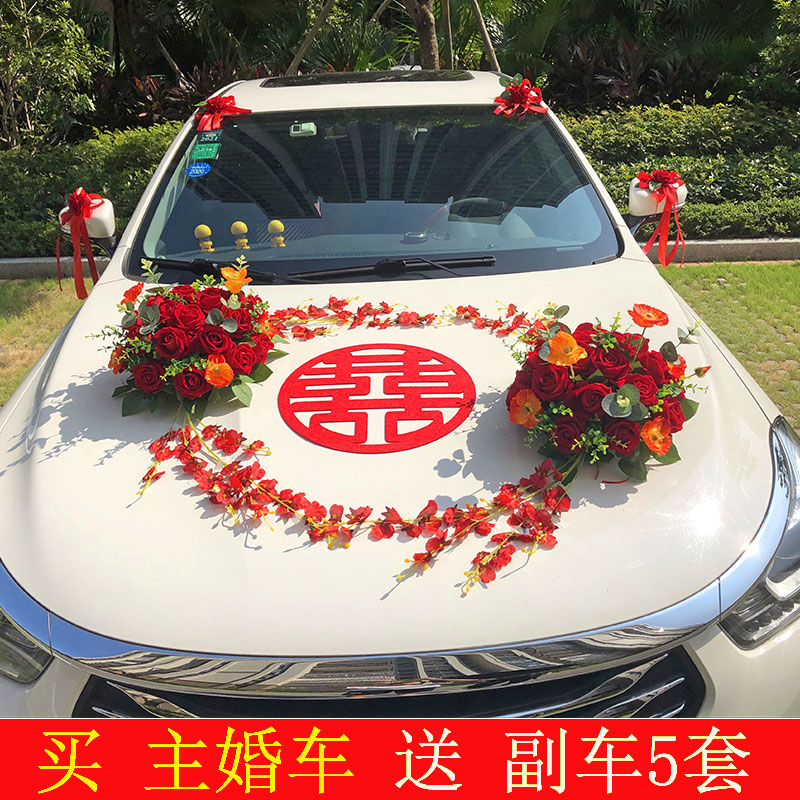 Courtesy door-to-door Chinese wind main knot wedding car decorated car head flower wedding suit creative team Mori Chinese-style flower car decoration