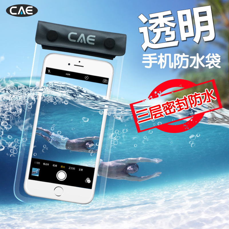 Mobile Phone Waterproof Bag Diving Sheath Touch Screen Swimming Mobile Phone Waterproof Sheath Neck Universal Transparent Touch Screen Female Charging