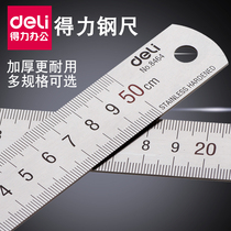 Effective steel ruler stainless steel measuring tools 15cm 20cm 30cm 50cm stationery measurement drawing drawing
