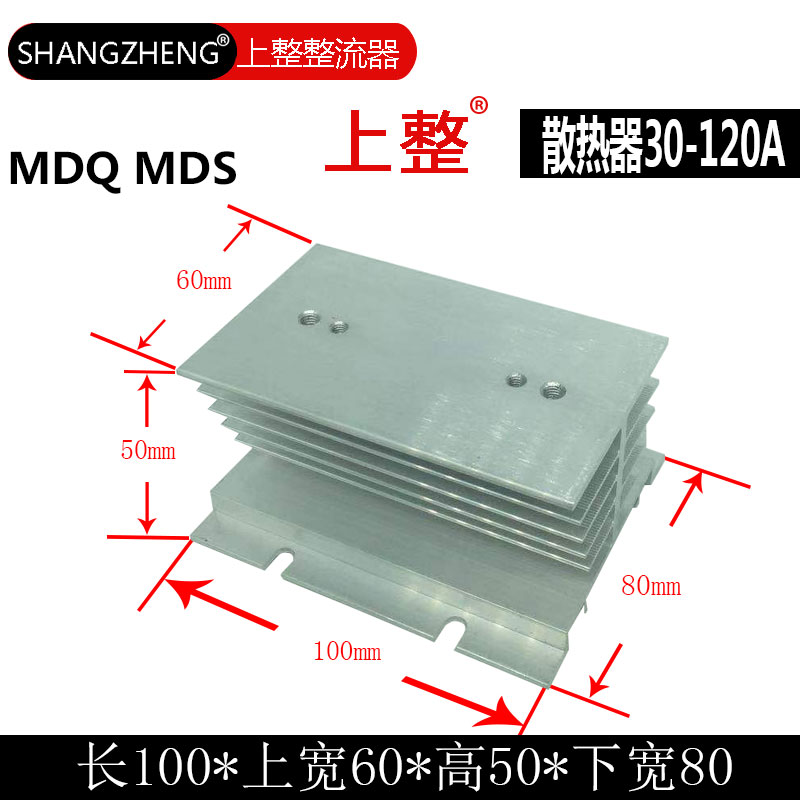 The upper three-phase rectifier bridge MDQ MDS radiator thermal radiator has a fan terminal temperature switch