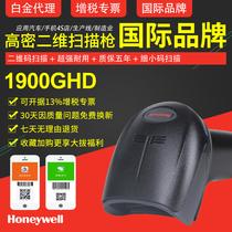 Honeywell Honeywell pistolet à balayage industriel 1900GHD GSR pistolet à balayage bidimensionnel Haute précision petites pièces Certificat dautorité de véhicule à moteur 4600 19gs
