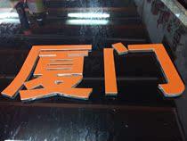 Acrylic character Crystal Word custom door signature character PVC Word stereoscopic character Organic word foam word