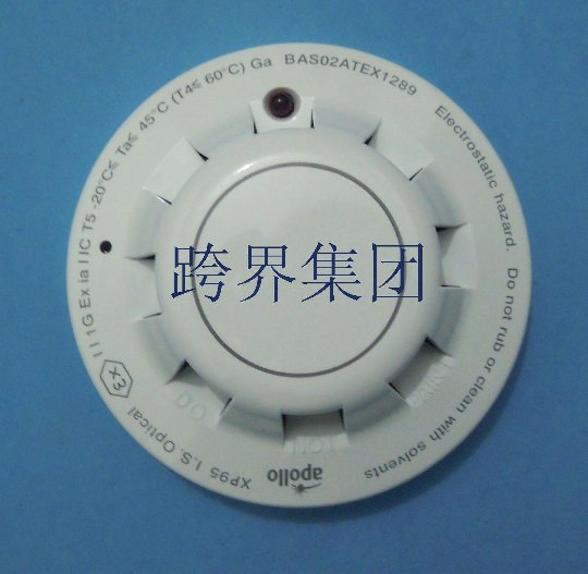 New Apollo Smoke Detector 55000-640 XP95 APO Explosion Proof Probe Holder Ventilation Fire Alarm
