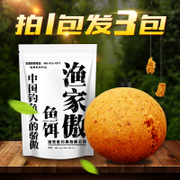 Small wild fish bait bait fish food medicine black pit crucian carp bait grass carp Wo fishing tackle fishing formula