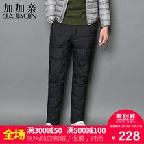 外穿加厚大码修身高腰中老年羽绒棉裤