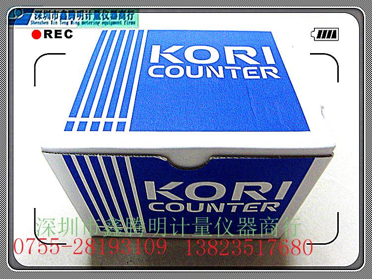 Supply of Japanese KORI Gurimi table BM3:10-5 vertical Guri rice table Japanese rice table