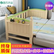 Массивная деревянная кроватка сращивание большой кровати удлиненная детская кровать с усовиком для мальчиков и девочек односпальная кровать расширенная кровать на заказ