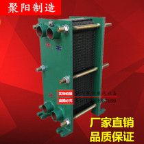 Small Plate Heat Exchanger Boiler Heat Exchanger Ground Heating Household Water and Water Exchanger Factory Packing