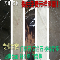 Natural marble windowsill Artificial stone floating windowsill face threshold stone staircase stepping door stone hangzhou shining Stone