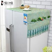 European refrigerator Gabe to open door refrigerator cover dust cover refrigerator curtain cover towel double door IKEA refrigerator package All inclusive
