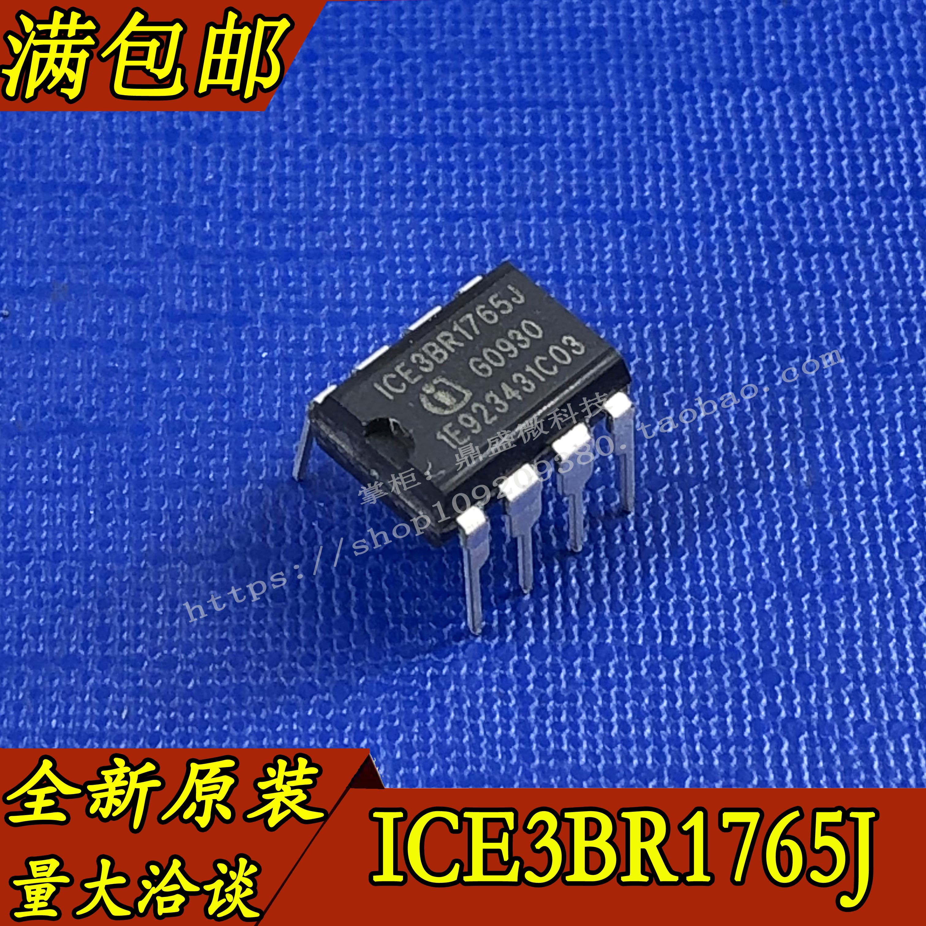 New OB2226SP Induction Cooker Power Chip DIP Inline Compatible OB2226AP
