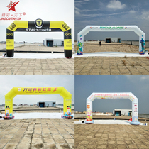 Custom thickening advertising campaign air mold arch dress wedding Celebration Opening ceremony valve Rainbow Door Inflatable Arch