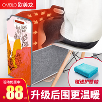 Warm feet under the table heater office warm foot pad cover feet warm leg god winter heating pad electric blanket