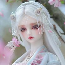 Bjd doll gift AS3 Hua Rong Hua Yue as Angel girl room SP half sleep eyes swdoll