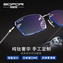 Пол филе миопии очки мужские безрамочные очки законченные мужчины имеют степень титана очки оправы чистый титан ультралегкий
