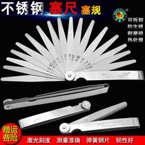 Plug gap ruler high precision stainless steel single-chip valve percentile plug gauge set 0.01-1.0mm measuring ruler