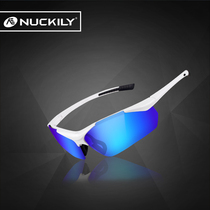 1ca9d67d941 NUCKILY outdoor sports cycling wind and sand goggles polarized  high-definition sunglasses equipment