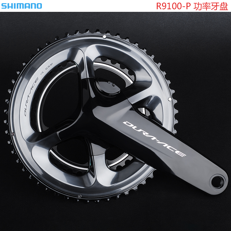 SHIMANO Shimano DURA ACE R9100 P Highway Vehicle Tooth Disk Crank Group ANT+Bluetooth
