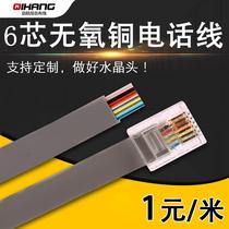 RJ11 plat 6 core ligne téléphonique 6P6C pur cuivre six core ligne téléphonique multi-brin signal Câble réseau câble connecté Cristal Tête