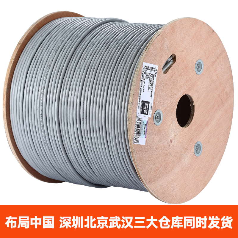 AMPCOM An Puk monitor network cable super five pure copper 100 meters outdoor waterproof network POE power supply 305 meters