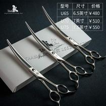 Taiwan TAA it it pet beauty size bend Extremely bend cut U60 65 70 75 inch 440c imported Steel