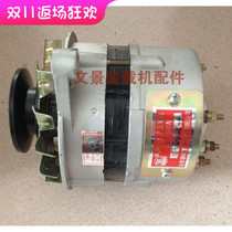Shandong Laizhou Small Loader accessories Weifang Diesel engine 4100 28V500W generator