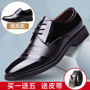 Men's business suit black leather shoes men's new fashion shoes in the summer of the Korean version of the British men's shoes raised within the cusp