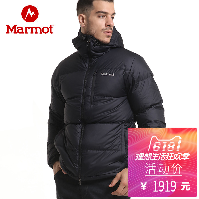 Marmot/ groundhog 2017 autumn and winter new men's windproof thickening water-repellent goose down warm down jacket J73060