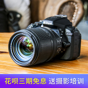 Nikon / Nikon D5300 18-55 Lens Set Top Level SLR камера HD Digital Travel